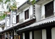 岡山県倉敷市