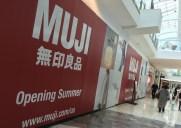 この夏ニュージャージーにも「MUJI(無印良品)」が進出
