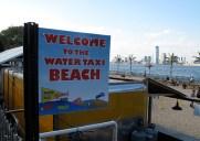 ガバナーズアイランドの「Water Taxi Beach」でリゾート気分を味わおう