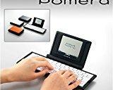 ポメラ体験記:ポメラとパソコンの使い分け