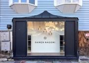 ニューブランズウィックの隠れた名店「Ramen Nagomi」で本格的なラーメンを味わおう