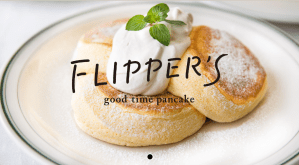 Photo: Flipper's Official HP