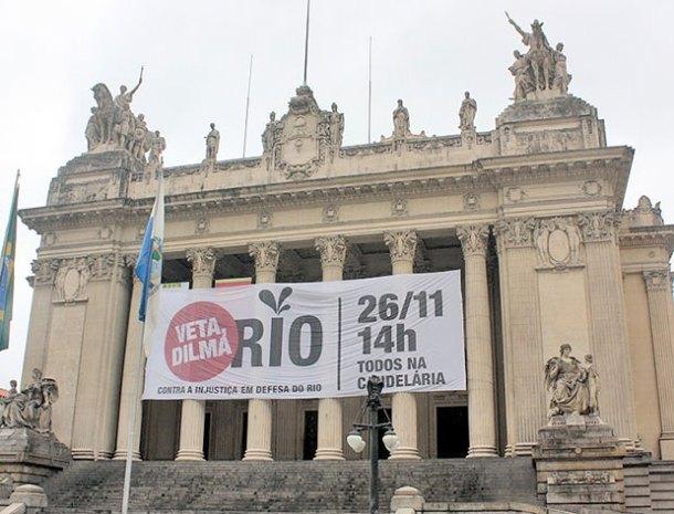 Fachada da Assembleia Legislativa do Estado do Rio de Janeiro, onde já houve a derrubada dos salários-extras (Foto: Julio Cesar Cruz)