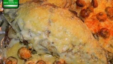 Рецепта за шаран на фурна по видински