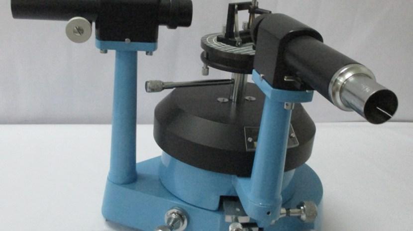 Spectrometer Supplier, Manufacturer and Exporter