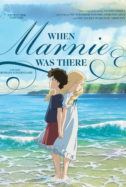 whenmarnieposter