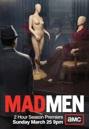 mad_men_ver13