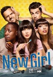 new_girl_ver3