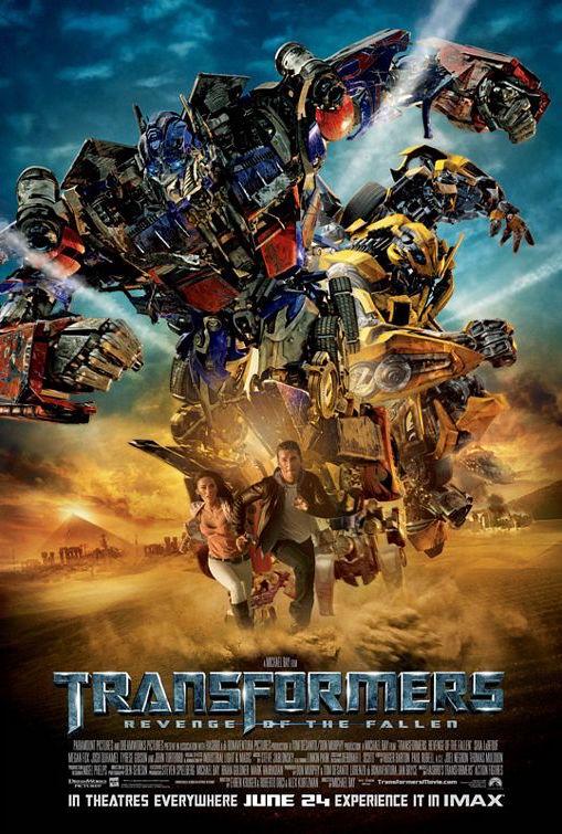 transformers_revenge_of_the_fallen_ver9