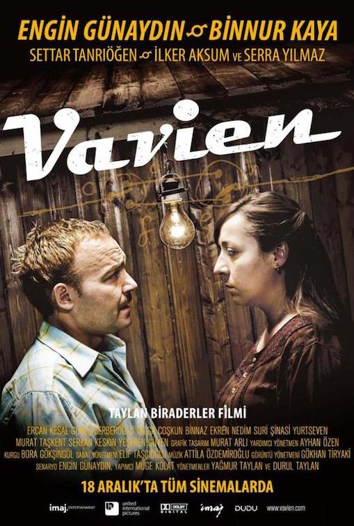 vavien_film