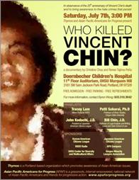 vincent-chin-movie