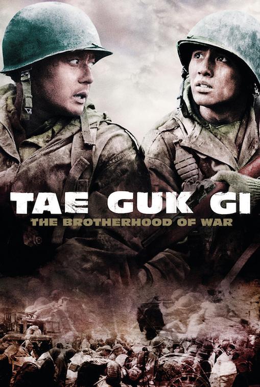 tae-guk-gi-the-brotherhood-of-war-829-b