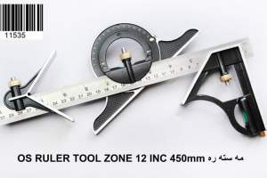 Combination Protractor Square Set