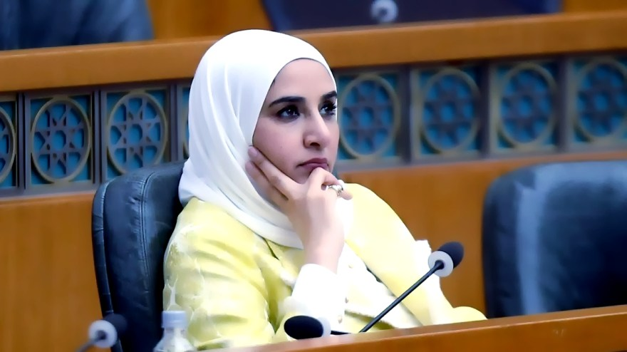 Marian Al-Aqeel Appointed As The First Female Finance Minister In Kuwait