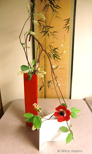 900 mitra ikebana