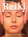 The Power of Reiki