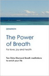 The power of breath