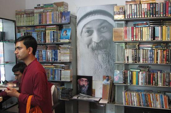 Oshodham - Bookshop