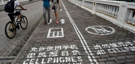 Cellphone Road Rules