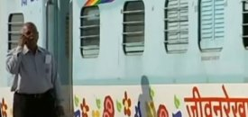 The Magic Lifeline Express