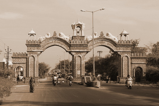 City Gate Junagadh
