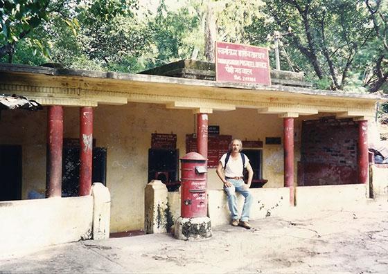 Anatto at Post Office