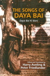 The Songs of Daya Bai