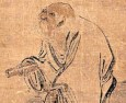 Lao Tzu's famous judgment
