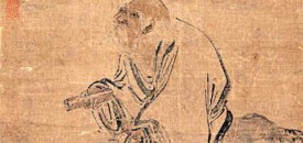 Lao Tzu's famous judgment