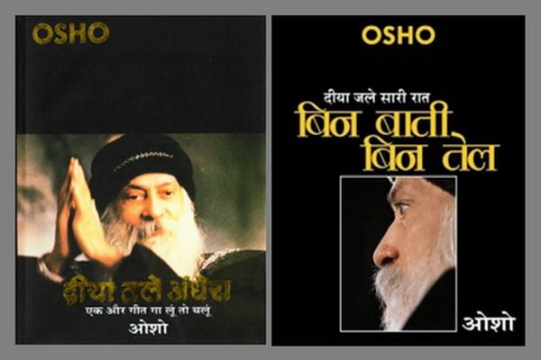 2 Hindi books