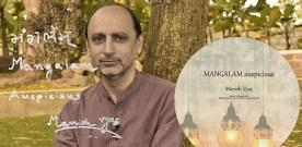 'Mangalam – Auspicious'