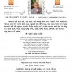 Hansraj Lakhamshi Dodhia of Navagam/Kenya/United Kingdom (1927-2009)