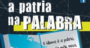 Feira do libro en Ourense, do 3 ao 8 de xuño