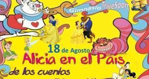 """O festival """"Alicia no país dos contos"""", o 18 de agosto en Trives"""