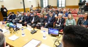 O futuro da minería galega, no marco da nova lei de implantación empresarial