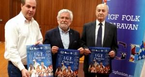 O VII Festival Internacional da Canción Popular traerá a Ourense a grupos de sete países