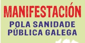 A Plataforma da Sanidade Pública de Valdeorras critica a situación deste servizo na comarca