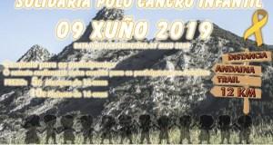 A II andaina e trail de Rubiá polo cancro infantil celebrarase o 9 de xuño