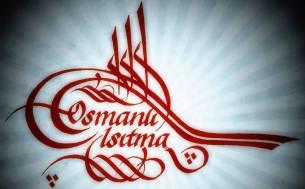 osmanlı cami ısıtma logo
