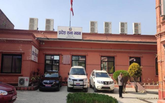 लुम्बिनी प्रदेश सरकारबाट ४० अर्ब ९५ करोड ९७ लाख बजेट विनियोजन (पूर्णपाठसहित)