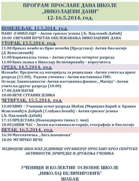 2014-05-12 09_00_23-NOVI PROGRAM PROSLAVE DANA SKOLE1314 - Microsoft Word