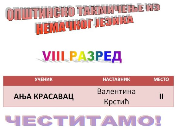 OPSTINSKO NEMACKI1314
