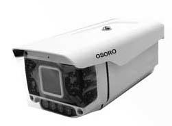 5 mp ip camera