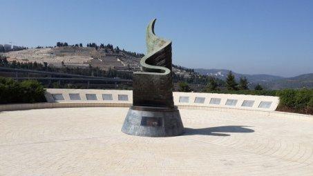 911-memorial-jerusalem-1024x576