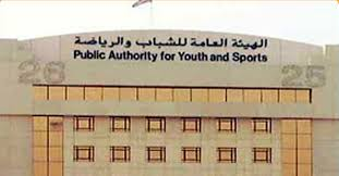 Photo of الرياضة الكويتية في مواجهة قرار الإيقاف الدولي