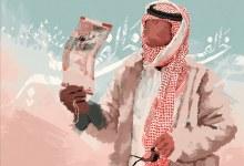 Photo of جمع بين أسلوب الـ «ديجتال آرت» والتراث الكويتي