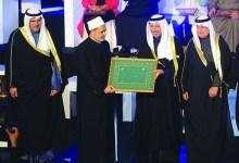 Photo of سمو الأمير قائد الدبلوماسية الهادئة