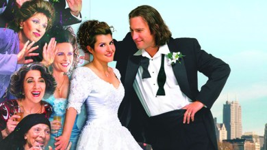 Photo of الأعراس علي الطريقة الهوليوودية.. كوميديا ورومانسية