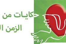 Photo of يشدني 2