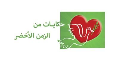 Photo of عيد الأسرة لا عيد الأم